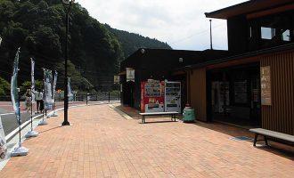 道の駅 慈恩の滝(大分県玖珠郡玖珠町)