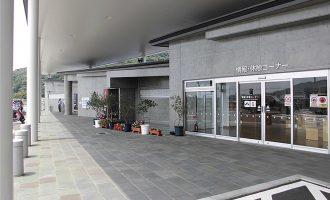 相浦中里PA(長崎県佐世保市)